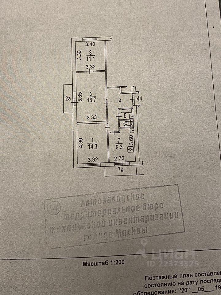 Продажа трёхкомнатной квартиры Москва, метро Нахимовский проспект, Симферопольский проезд 16к2, цена 16500000 рублей, 2021 год объявление №637281 на megabaz.ru