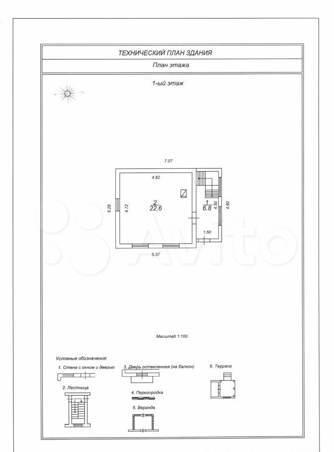 Продажа дома поселок Чайковского, цена 1300000 рублей, 2021 год объявление №615214 на megabaz.ru