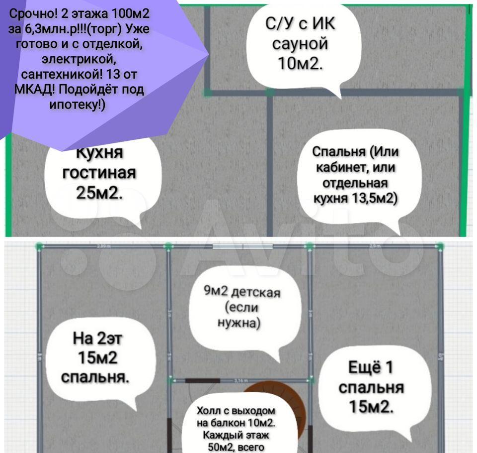 Продажа четырёхкомнатной квартиры деревня Медвежьи Озёра, Юбилейная улица 11, цена 6350000 рублей, 2021 год объявление №684293 на megabaz.ru
