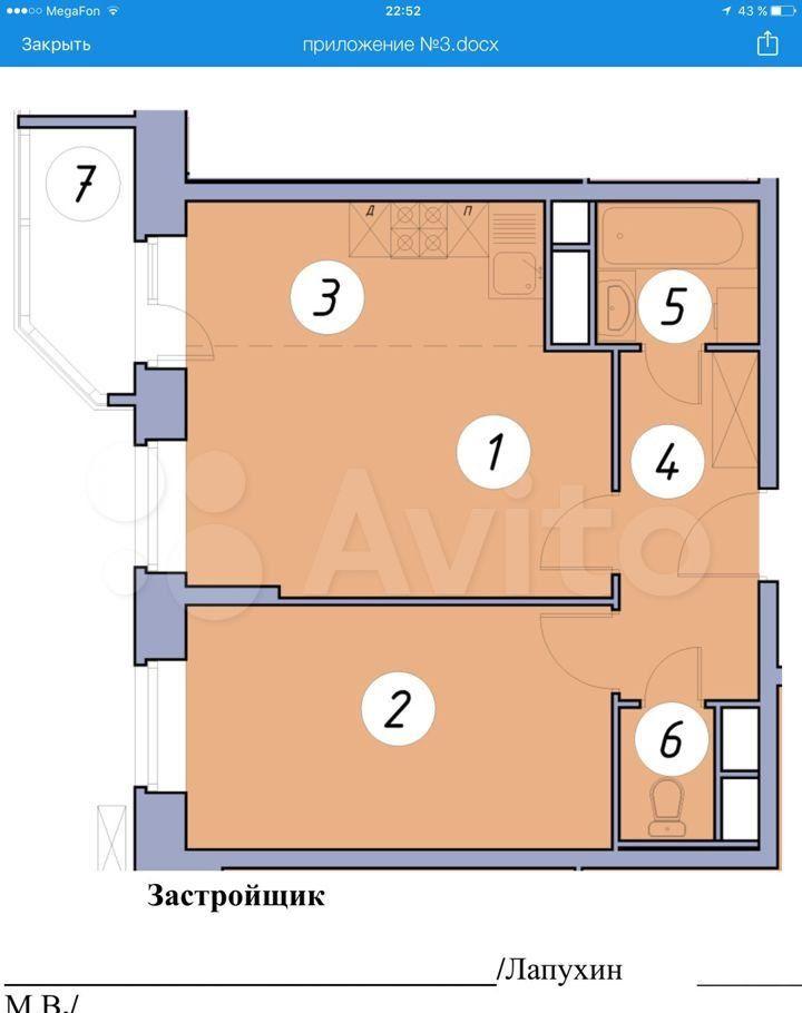 Продажа однокомнатной квартиры село Николо-Урюпино, цена 4200000 рублей, 2021 год объявление №573659 на megabaz.ru
