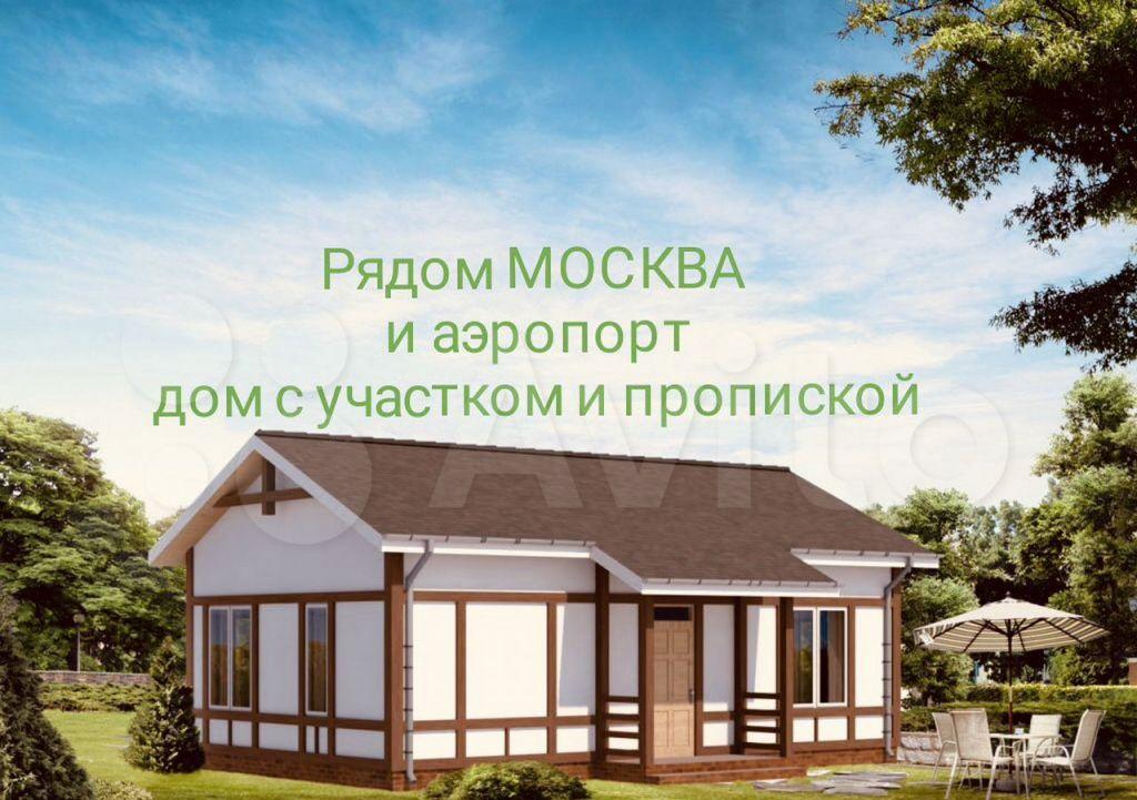 Продажа дома село Красный Путь, цена 1640000 рублей, 2021 год объявление №624006 на megabaz.ru