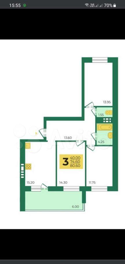 Продажа трёхкомнатной квартиры рабочий посёлок Заречье, Заречная улица 1, цена 3960000 рублей, 2021 год объявление №667351 на megabaz.ru