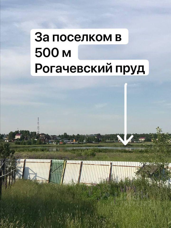 Продажа дома деревня Рогачёво, цена 3600000 рублей, 2021 год объявление №639852 на megabaz.ru