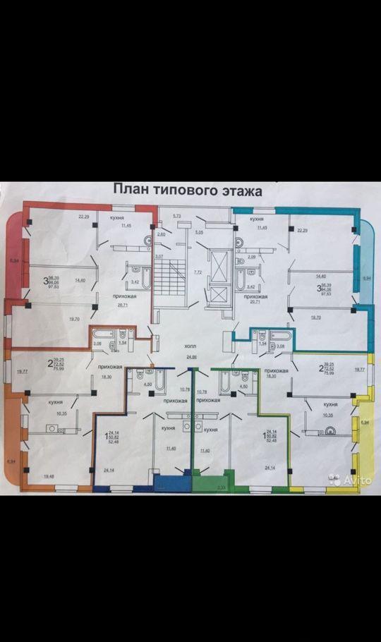 Продажа однокомнатной квартиры Москва, улица Карла Маркса 61, цена 1490000 рублей, 2020 год объявление №441777 на megabaz.ru