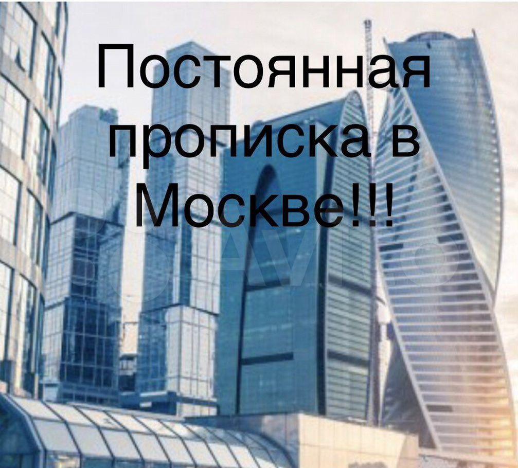 Продажа комнаты Москва, метро Речной вокзал, Фестивальная улица 1/92, цена 160000 рублей, 2021 год объявление №660274 на megabaz.ru