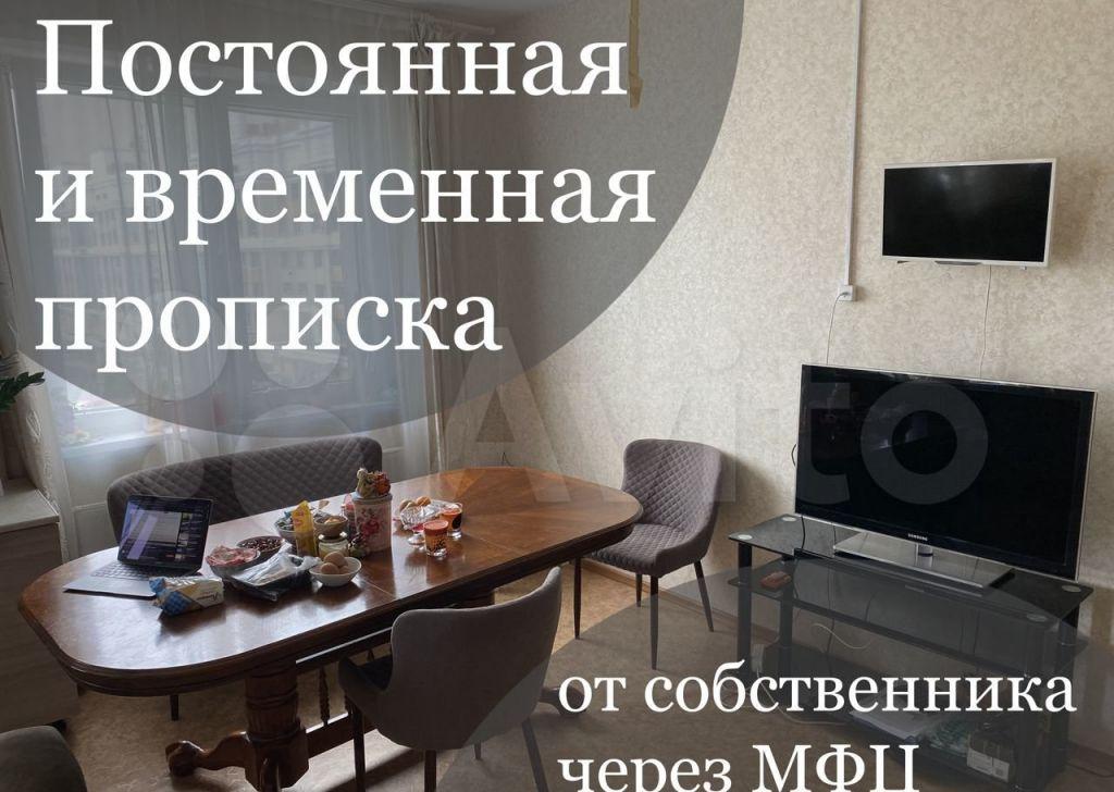 Аренда трёхкомнатной квартиры Москва, метро Новогиреево, улица Молостовых 15к1, цена 42000 рублей, 2021 год объявление №1433900 на megabaz.ru