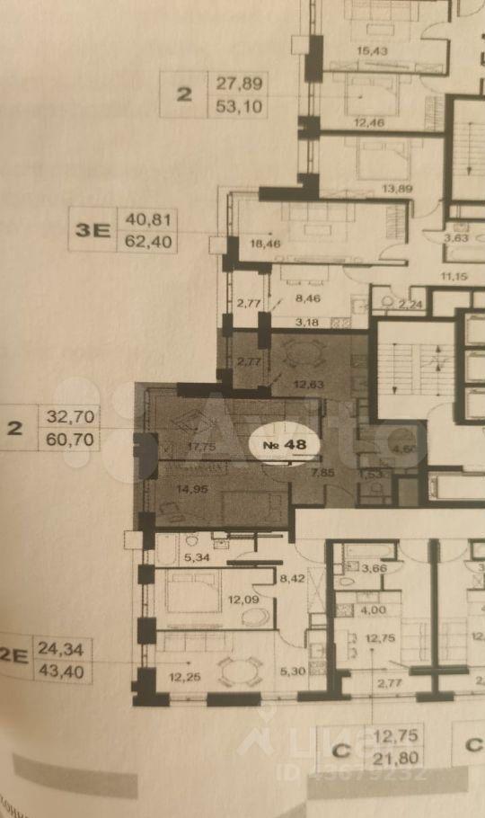 Продажа двухкомнатной квартиры Москва, метро Бульвар Рокоссовского, цена 16300000 рублей, 2021 год объявление №652175 на megabaz.ru