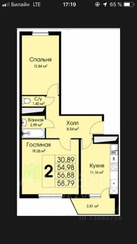 Продажа двухкомнатной квартиры деревня Малые Вязёмы, Можайское шоссе, цена 4990000 рублей, 2021 год объявление №628609 на megabaz.ru