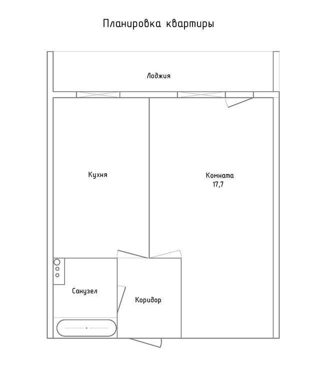Продажа однокомнатной квартиры Москва, метро Первомайская, 9-я Парковая улица 8А, цена 9300000 рублей, 2021 год объявление №659472 на megabaz.ru
