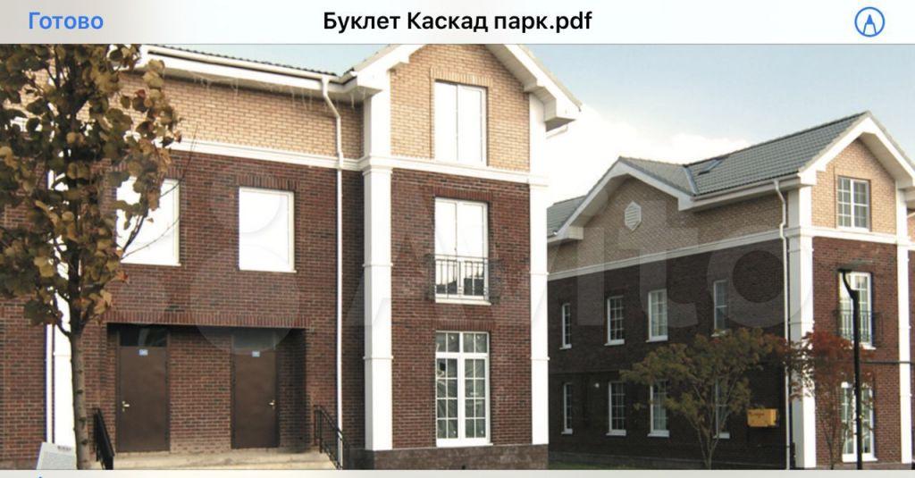 Продажа дома деревня Бережки, цена 9300000 рублей, 2021 год объявление №614245 на megabaz.ru