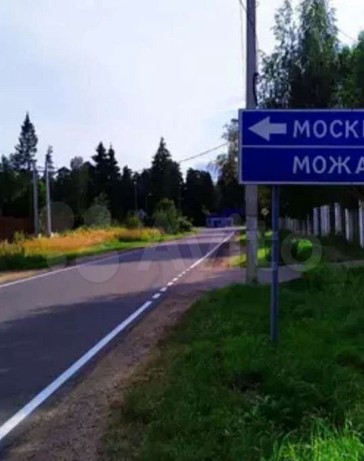 Продажа дома Голицыно, цена 7650000 рублей, 2021 год объявление №663043 на megabaz.ru