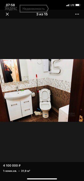 Продажа однокомнатной квартиры деревня Щемилово, метро Новогиреево, улица Орлова 26, цена 4100000 рублей, 2021 год объявление №658646 на megabaz.ru