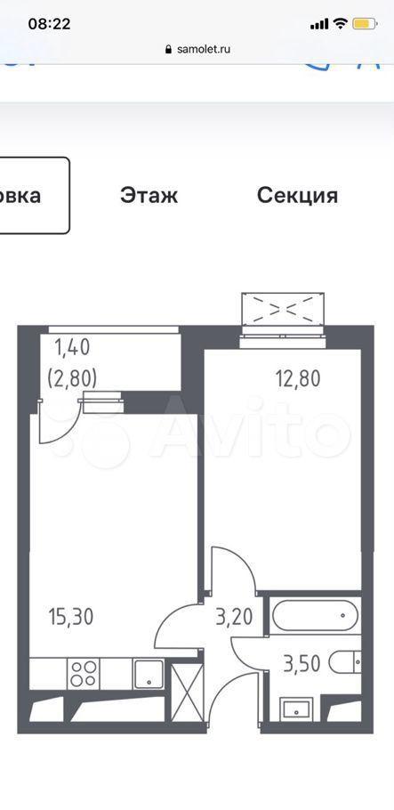 Продажа однокомнатной квартиры деревня Одинцово, метро Строгино, цена 8100000 рублей, 2021 год объявление №663343 на megabaz.ru