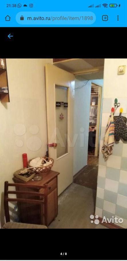 Продажа однокомнатной квартиры село Троицкое, цена 1800000 рублей, 2021 год объявление №683259 на megabaz.ru