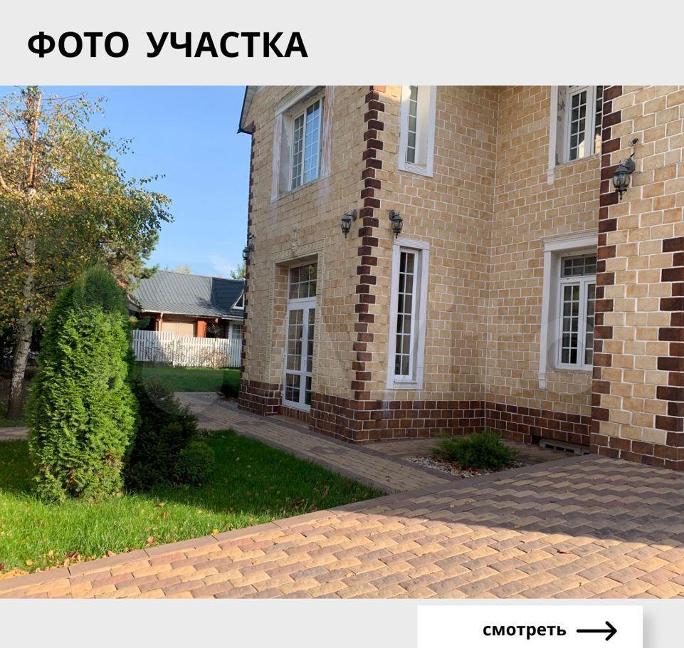 Продажа дома деревня Ивановка, цена 35000000 рублей, 2021 год объявление №614753 на megabaz.ru