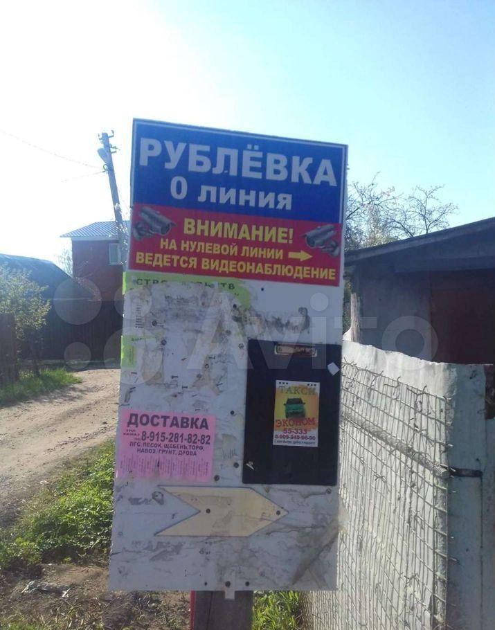 Продажа дома садовое товарищество Мичуринец, Нулевая линия 75, цена 850000 рублей, 2021 год объявление №621016 на megabaz.ru