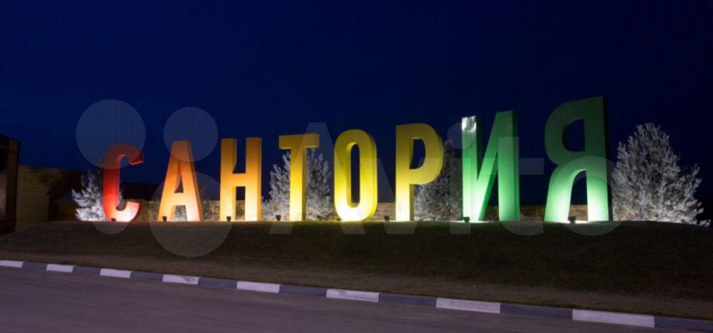 Продажа дома деревня Ходаево, цена 9995000 рублей, 2021 год объявление №630335 на megabaz.ru