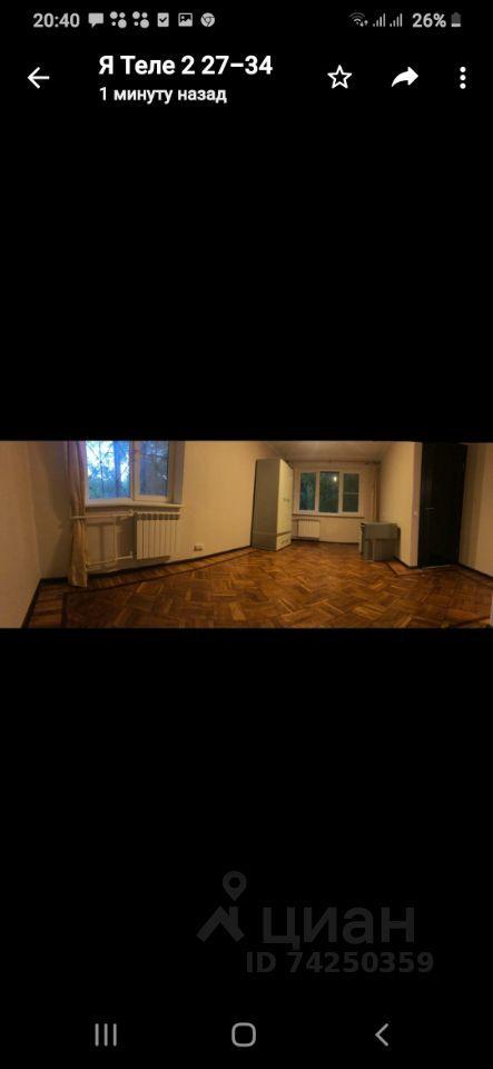 Продажа однокомнатной квартиры Жуковский, улица Дугина 25, цена 3800000 рублей, 2021 год объявление №632642 на megabaz.ru