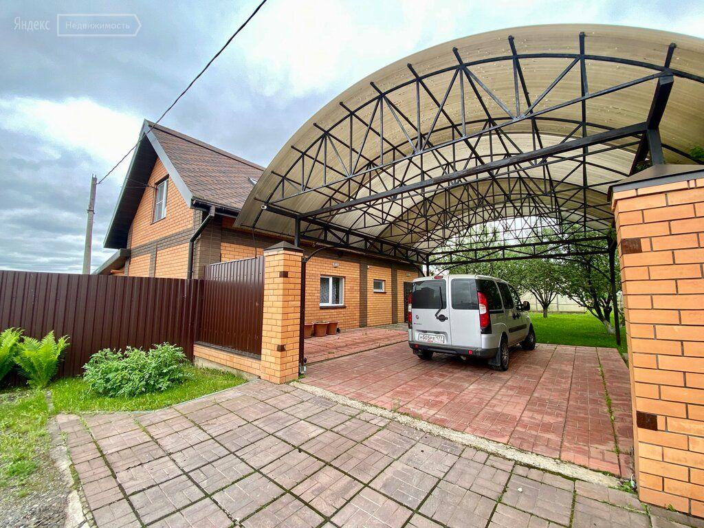 Продажа дома деревня Ивановка, цена 26800000 рублей, 2021 год объявление №630895 на megabaz.ru