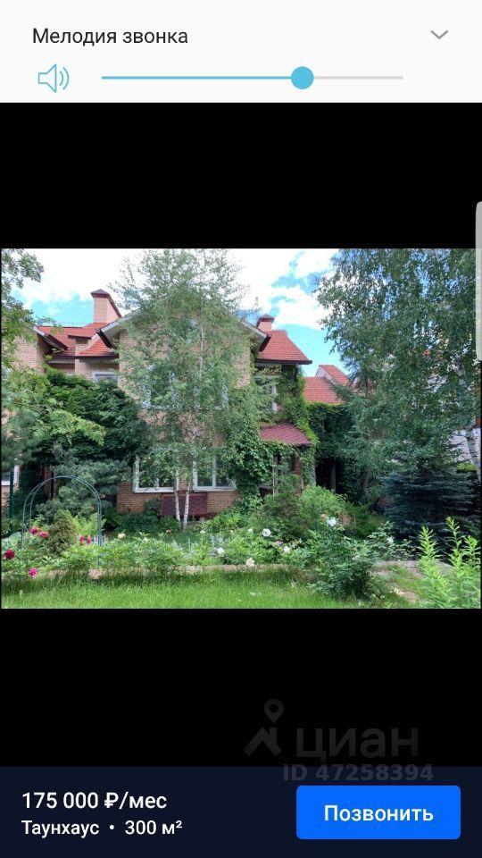 Аренда дома село Петрово-Дальнее, 1-й Ильинский тупик, цена 175000 рублей, 2021 год объявление №1392881 на megabaz.ru