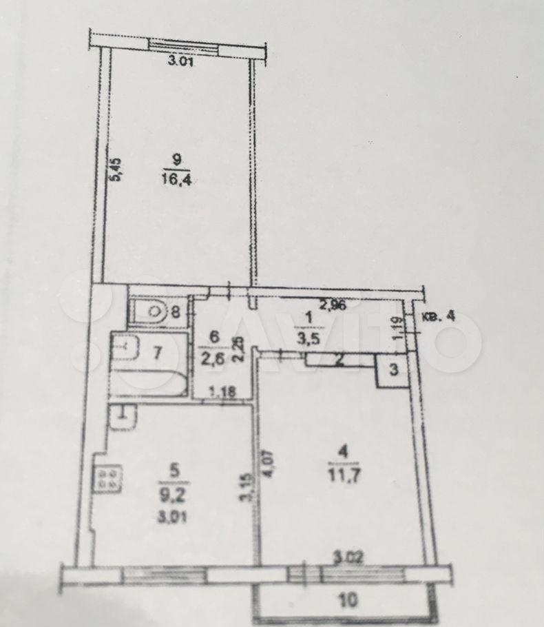 Продажа двухкомнатной квартиры Руза, Ульяновская улица 2, цена 4200000 рублей, 2021 год объявление №632637 на megabaz.ru