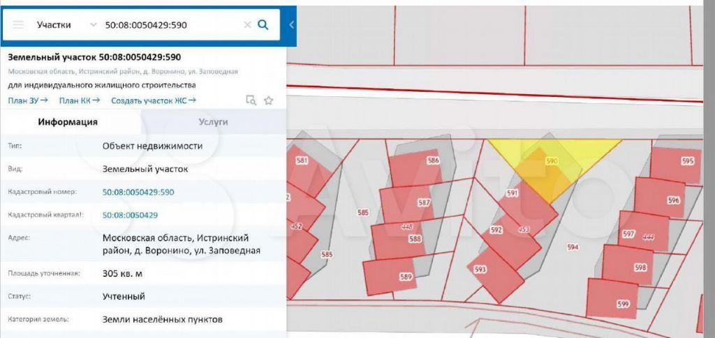Продажа дома деревня Воронино, цена 7990000 рублей, 2021 год объявление №631453 на megabaz.ru