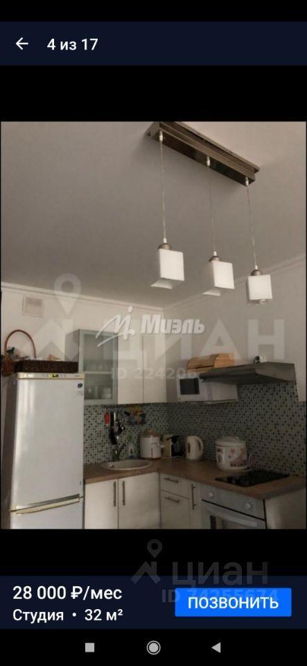 Аренда студии поселок Горки-10, цена 30000 рублей, 2021 год объявление №1401517 на megabaz.ru
