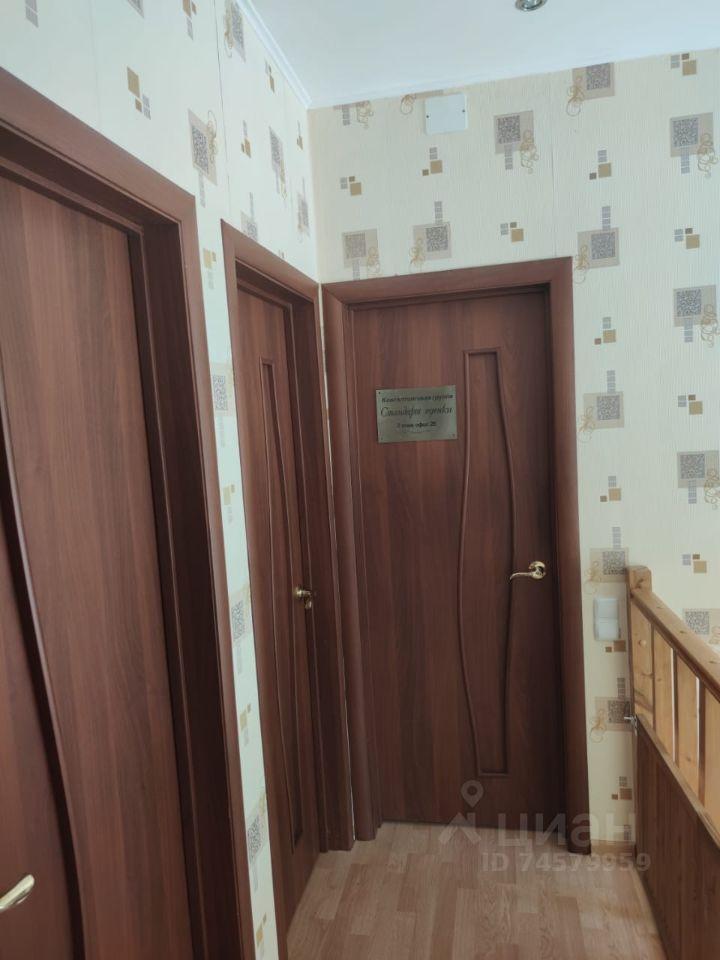 Продажа дома рабочий посёлок Быково, метро Выхино, Осеченский проезд 37, цена 6500000 рублей, 2021 год объявление №635180 на megabaz.ru