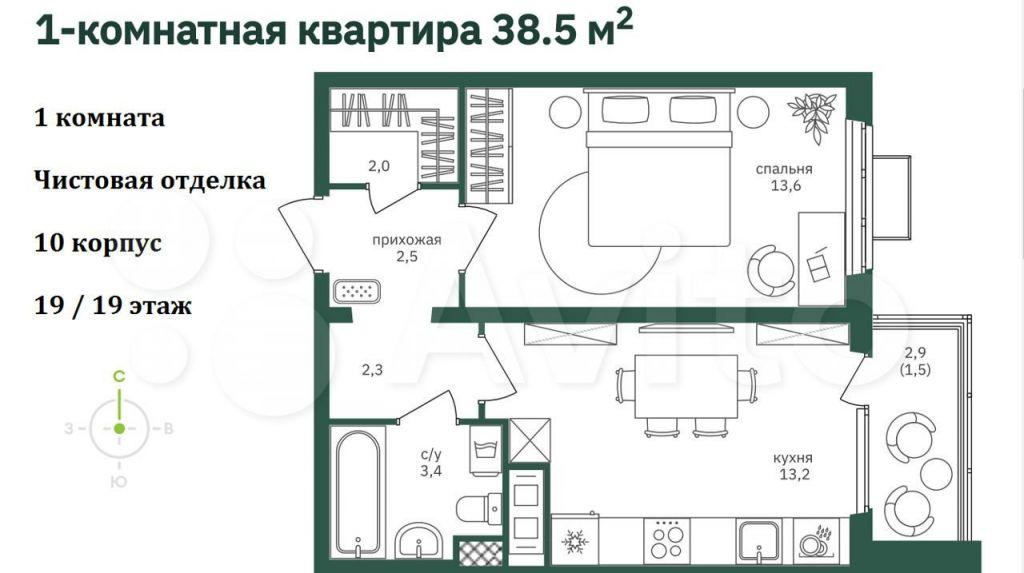 Продажа однокомнатной квартиры Москва, метро Лесопарковая, Варшавское шоссе 9, цена 9140000 рублей, 2021 год объявление №686993 на megabaz.ru
