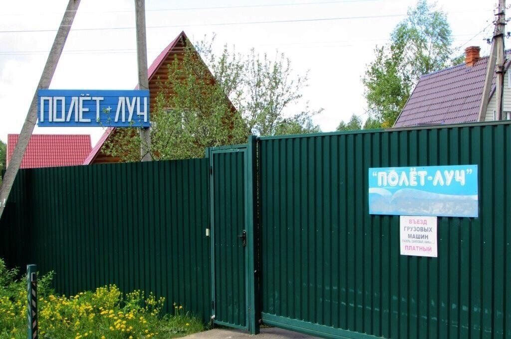 Продажа дома садовое товарищество Луч, цена 2250000 рублей, 2021 год объявление №632108 на megabaz.ru