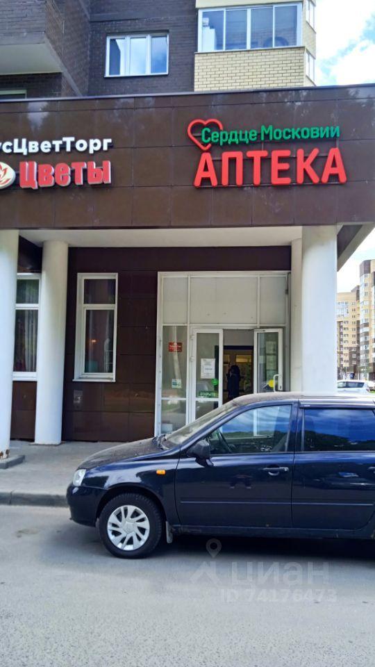 Аренда студии Ногинск, улица Дмитрия Михайлова 12, цена 21800 рублей, 2021 год объявление №1403646 на megabaz.ru