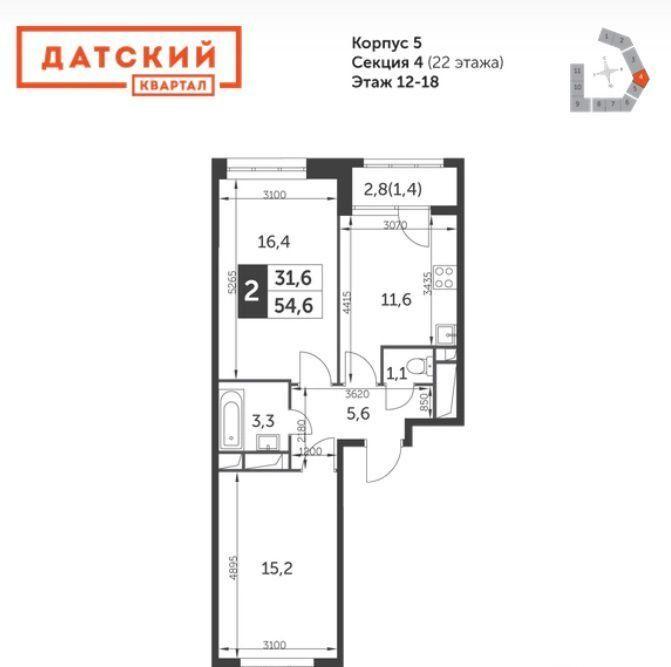 Продажа двухкомнатной квартиры поселок Нагорное, Липкинское шоссе 5К, цена 5800000 рублей, 2020 год объявление №469381 на megabaz.ru