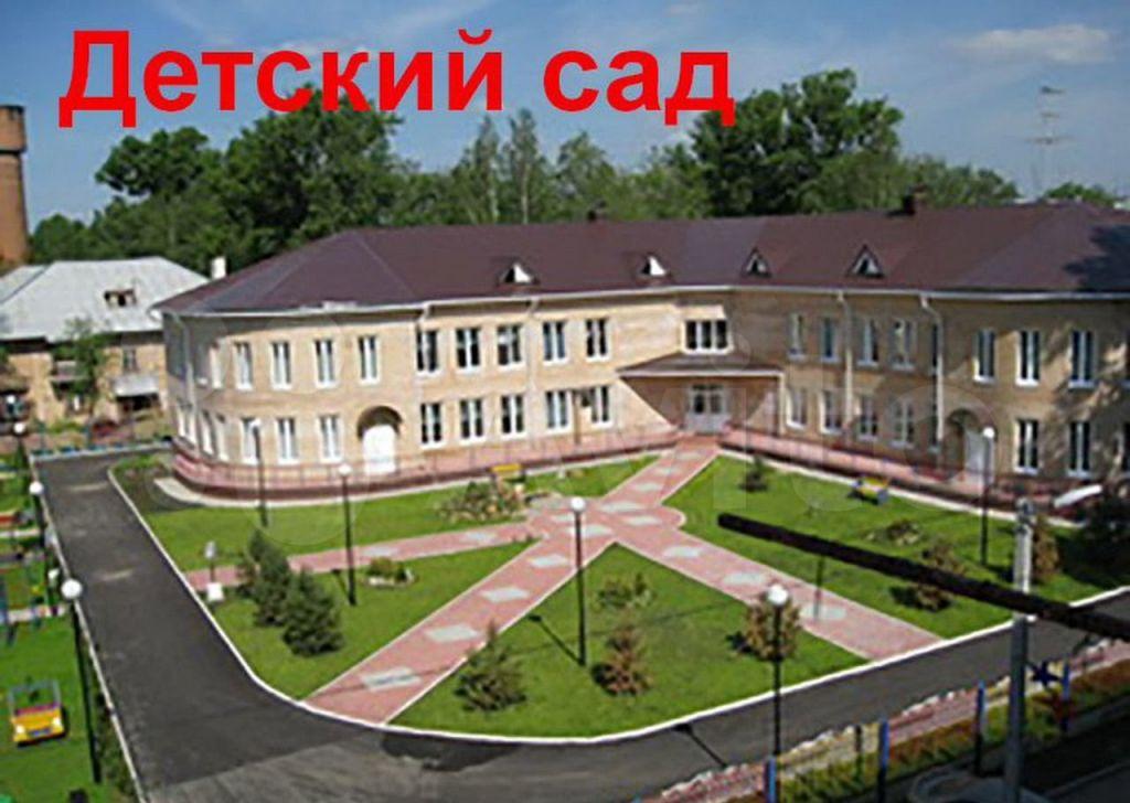 Продажа дома деревня Никулино, Парковая улица 4А, цена 16900000 рублей, 2021 год объявление №619749 на megabaz.ru