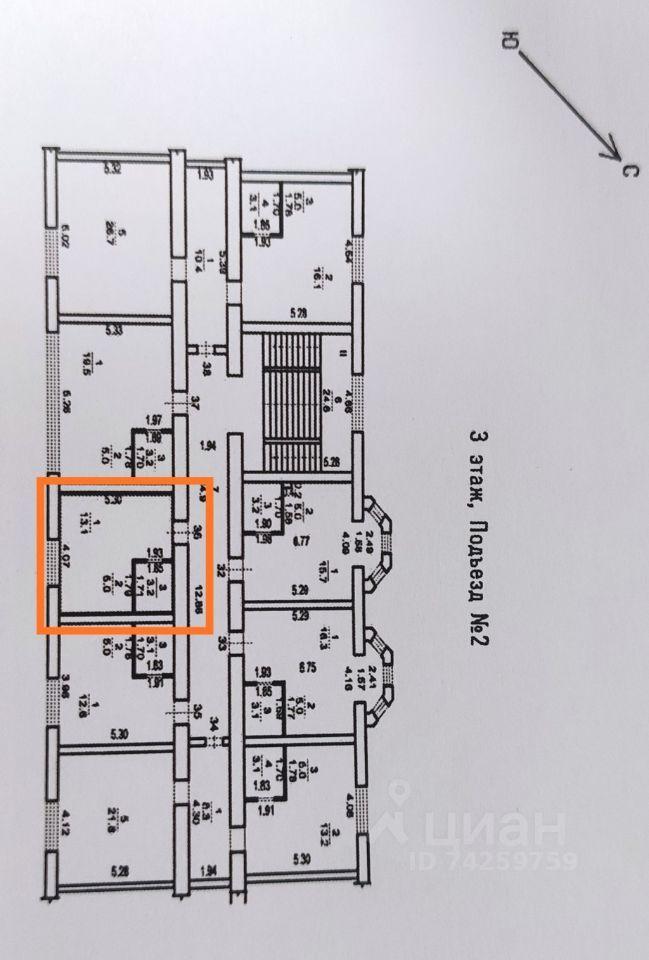 Продажа однокомнатной квартиры деревня Новая Купавна, Новая улица 7, цена 2450000 рублей, 2021 год объявление №632120 на megabaz.ru