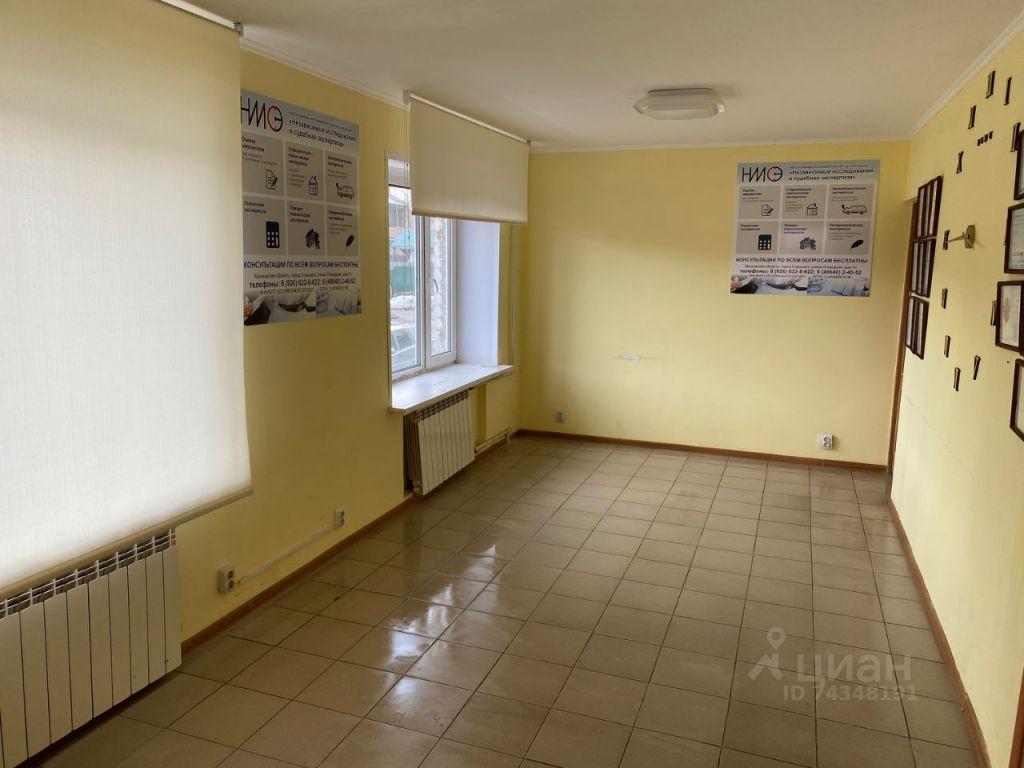 Продажа однокомнатной квартиры Егорьевск, Огородная улица 10, цена 2000000 рублей, 2021 год объявление №633219 на megabaz.ru