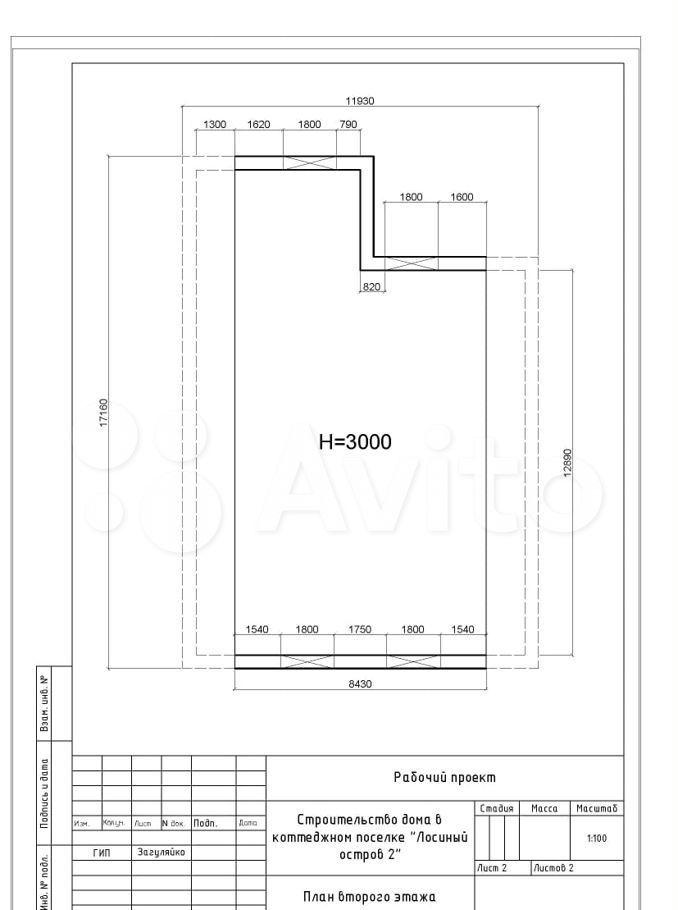 Продажа дома коттеджный посёлок Лосиный Парк-2, цена 8000000 рублей, 2021 год объявление №593250 на megabaz.ru