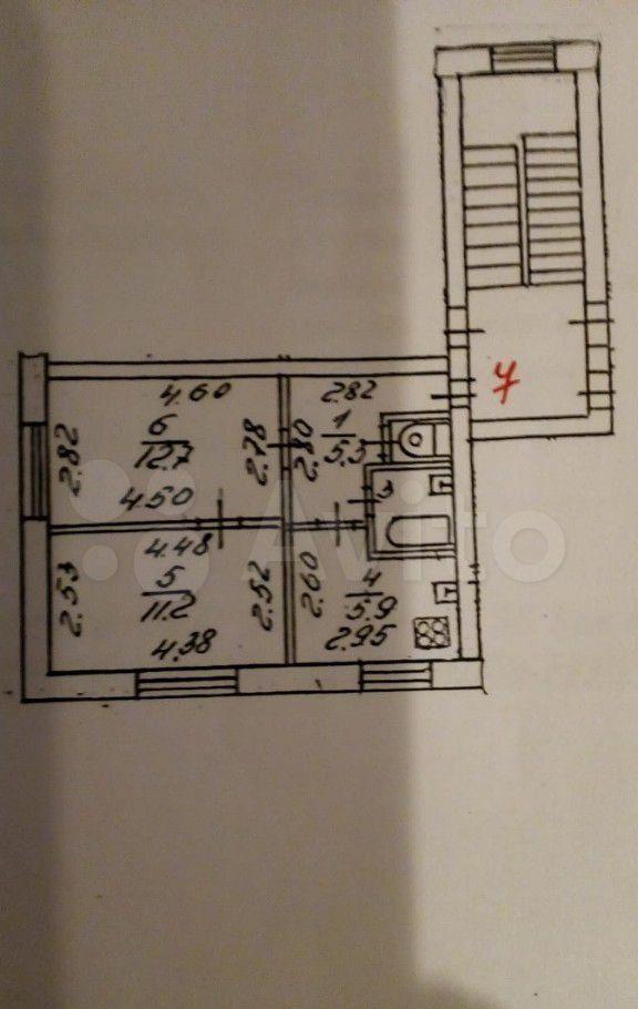 Продажа двухкомнатной квартиры посёлок Пески, Шоссейная улица 17, цена 2100000 рублей, 2021 год объявление №679648 на megabaz.ru