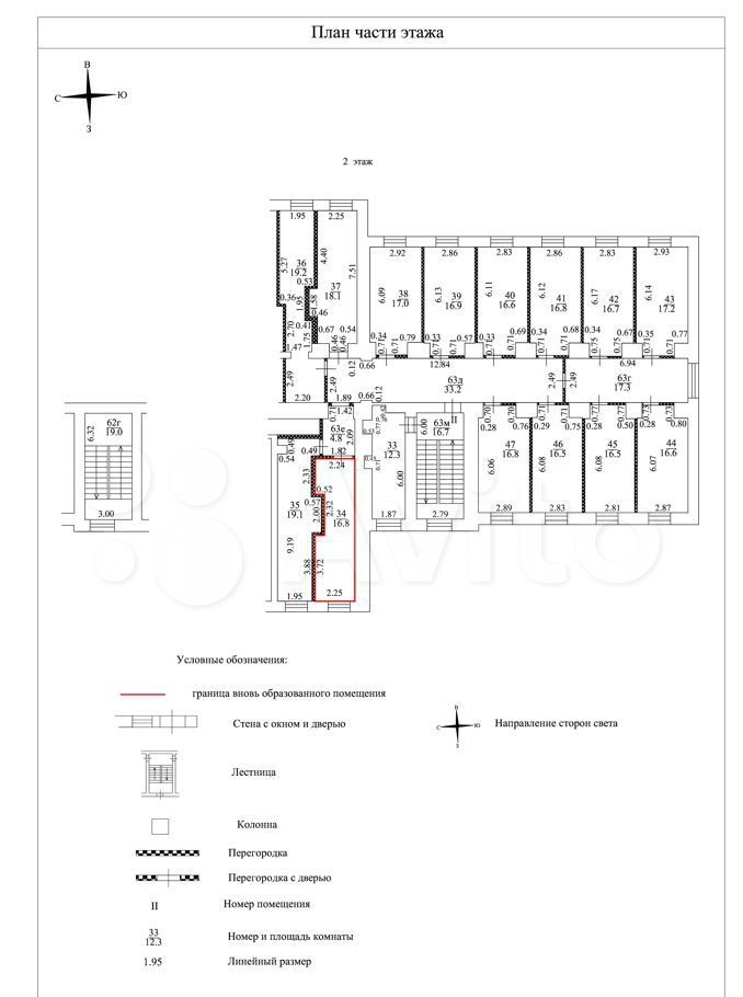 Продажа однокомнатной квартиры Москва, метро Нагорная, Электролитный проезд 3с32, цена 4200000 рублей, 2021 год объявление №658036 на megabaz.ru