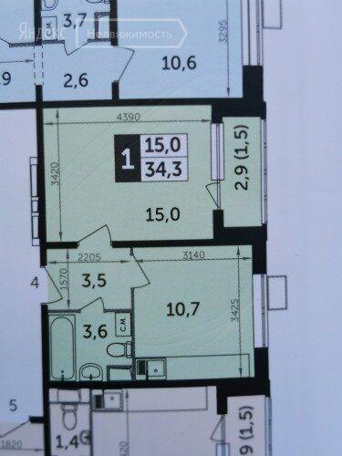 Продажа однокомнатной квартиры поселок Битца, цена 6300000 рублей, 2021 год объявление №675717 на megabaz.ru