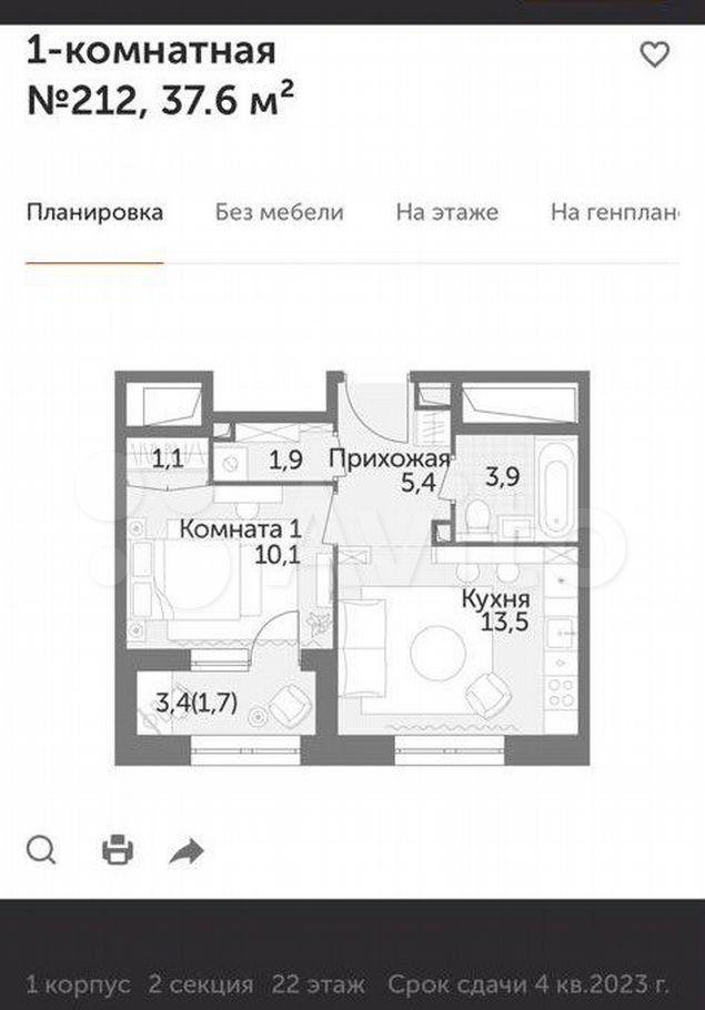 Продажа студии Москва, метро Ботанический сад, цена 16500000 рублей, 2021 год объявление №656872 на megabaz.ru