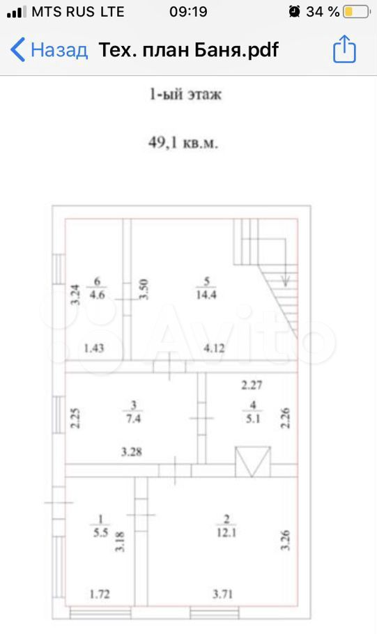 Продажа дома деревня Райки, цена 9990000 рублей, 2021 год объявление №546736 на megabaz.ru