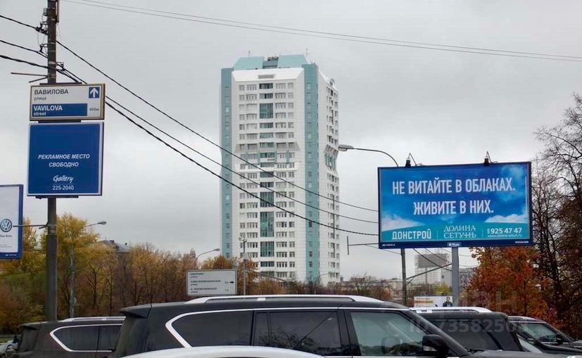 Продажа трёхкомнатной квартиры Москва, метро Академическая, проспект 60-летия Октября 8, цена 34900000 рублей, 2021 год объявление №626397 на megabaz.ru