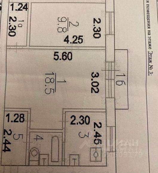 Аренда двухкомнатной квартиры Москва, метро Кунцевская, улица Ватутина 3к2, цена 45000 рублей, 2021 год объявление №1405328 на megabaz.ru