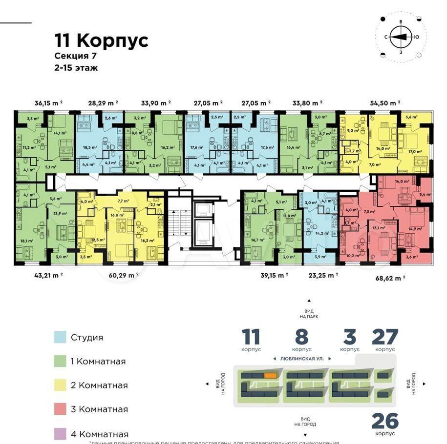 Продажа студии Москва, метро Братиславская, цена 5200000 рублей, 2021 год объявление №653991 на megabaz.ru
