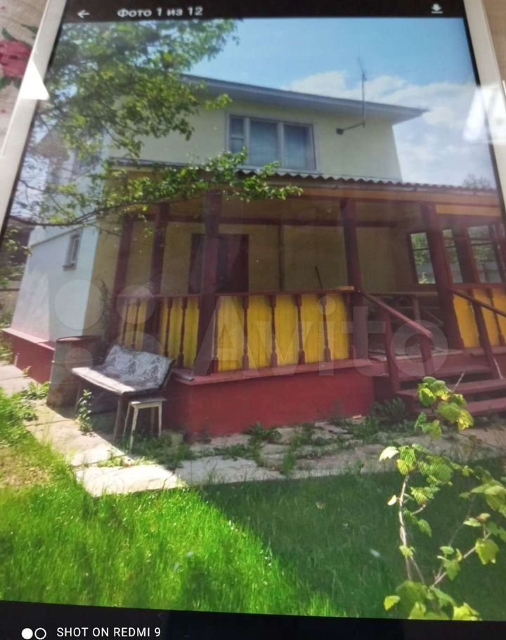 Продажа дома поселок Авсюнино, улица Ленина 2, цена 4000000 рублей, 2021 год объявление №644319 на megabaz.ru