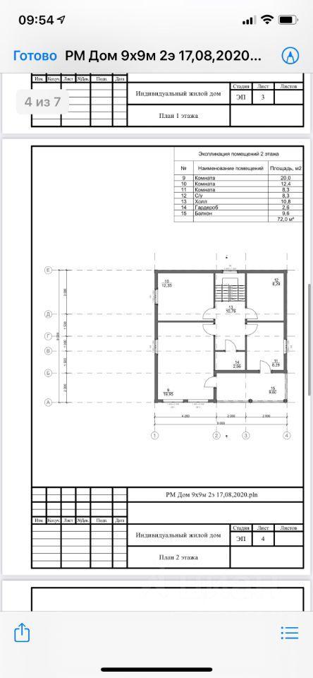 Продажа дома село Остров, цена 8700000 рублей, 2021 год объявление №630701 на megabaz.ru
