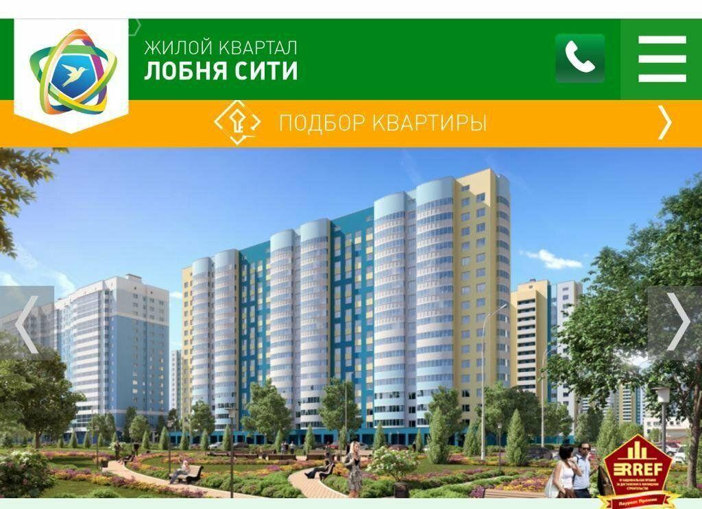 Продажа однокомнатной квартиры Лобня, улица Колычева 5, цена 4550000 рублей, 2021 год объявление №636932 на megabaz.ru