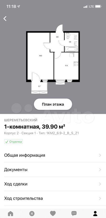 Продажа однокомнатной квартиры Москва, метро Дмитровская, Складочная улица 8к1, цена 12999999 рублей, 2021 год объявление №621704 на megabaz.ru