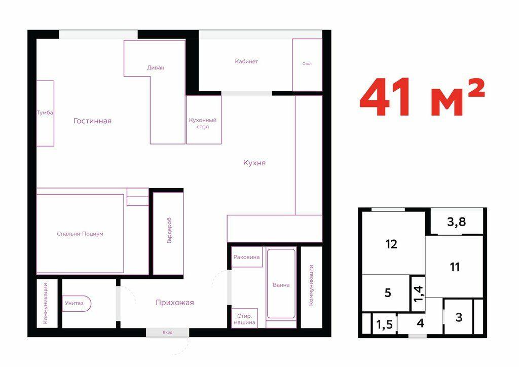 Продажа однокомнатной квартиры Москва, метро Владыкино, цена 13200000 рублей, 2021 год объявление №637503 на megabaz.ru