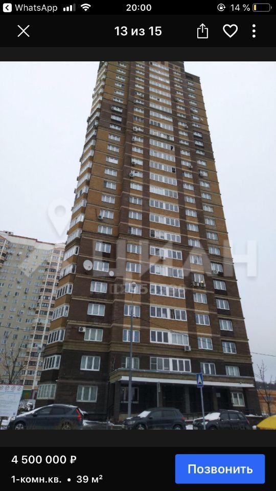 Продажа однокомнатной квартиры Москва, метро Улица Старокачаловская, цена 5100000 рублей, 2020 год объявление №447164 на megabaz.ru